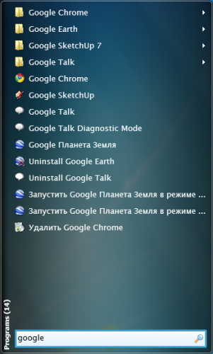 Скриншот True Launch Bar 6.5.1 Beta