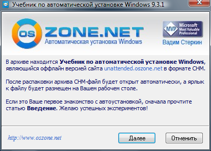 http://soft.oszone.net/images/Windows_unattended_installation_guide/6231.png