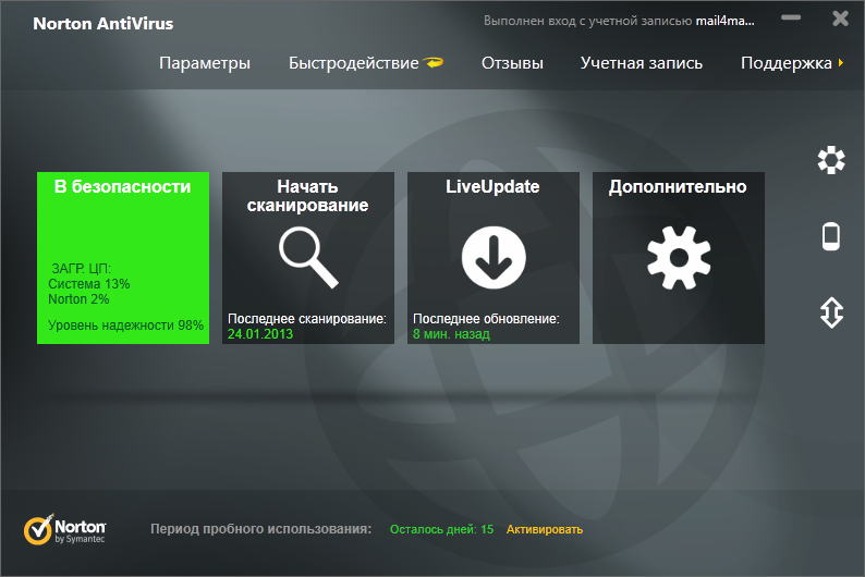 Скриншот Norton AntiVirus 22.11.0.41