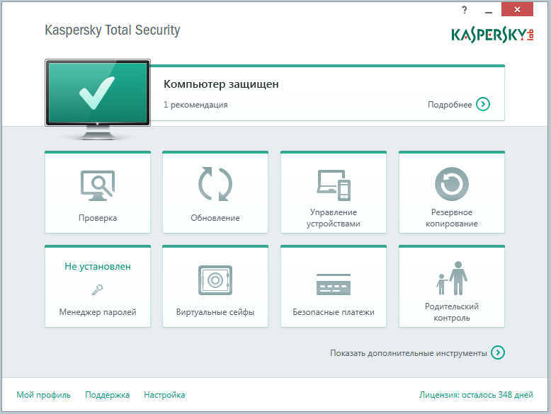 Скриншот Kaspersky Total Security 15.0.2.361