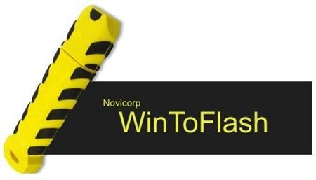 Скриншот Novicorp WinToFlash 0.7.0054 Beta