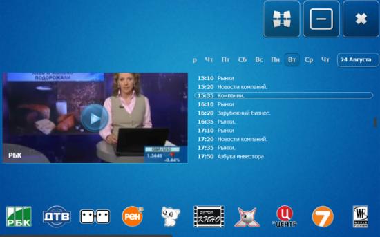Crystal TV 2.47(0) Beta скачать бесплатно k Программы для ...