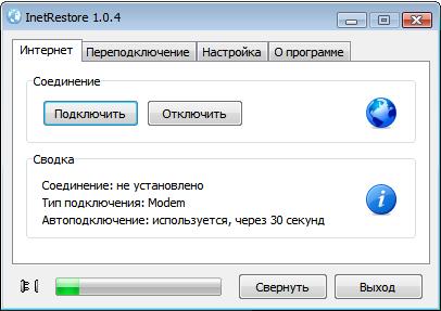 Скриншот InetRestore 1.0.4