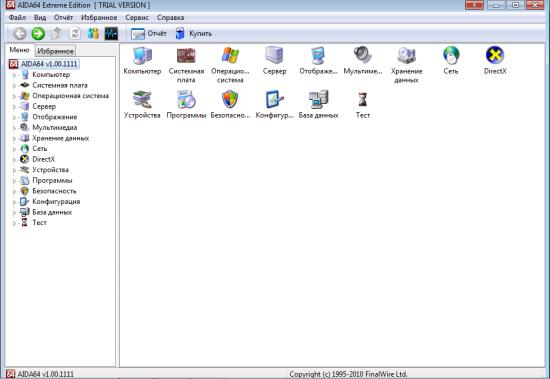 Скриншот AIDA64 Extreme Edition 2.85.2400
