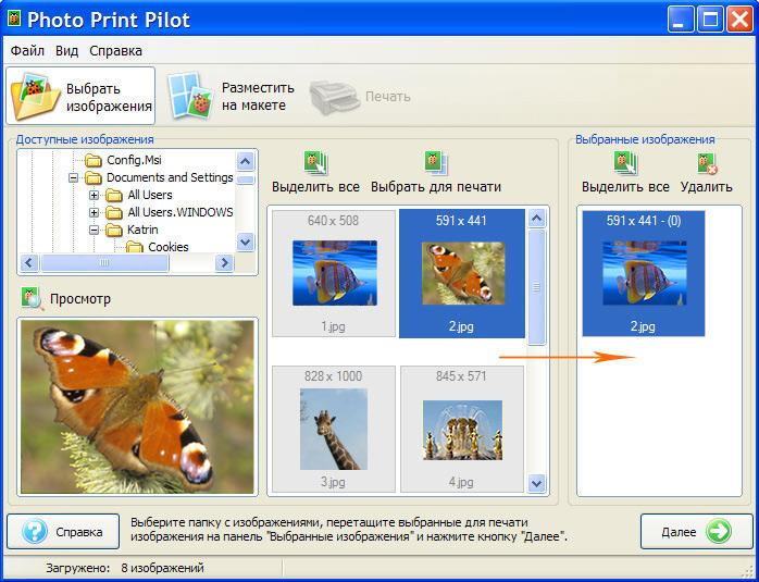 С программой Xilisoft DVD Snapshot for Mac, 1.0 обычно скачивают.