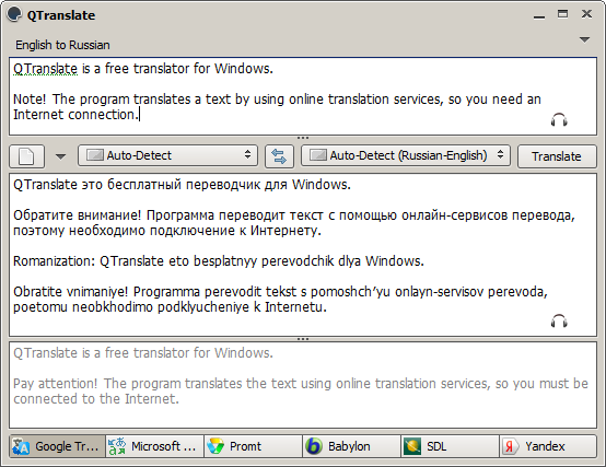 Скриншот QTranslate 6.3.1