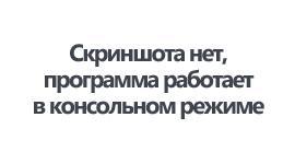 Форум