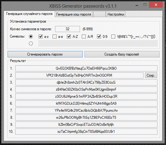 Скриншот XBISS Generator passwords 3.1.1