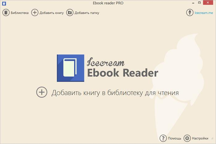 Скриншот Icecream Ebook Reader 5.0