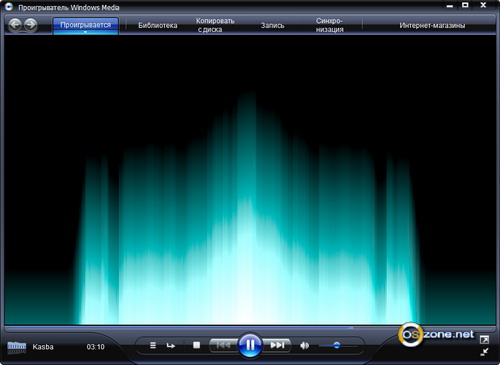 Скриншот Windows Media Player 11 Final RUS