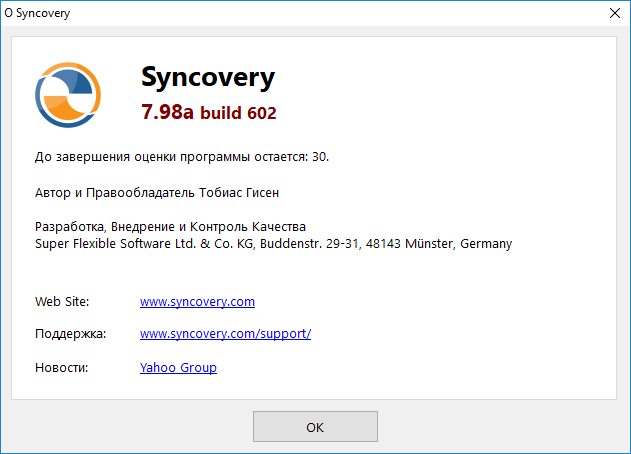 Скриншот Syncovery 7.98a build 602