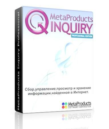 Скриншот Inquiry Standard Edition 1.14.647