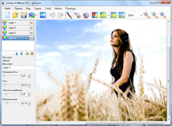 Скриншот ArtWaver 1.3 RC2