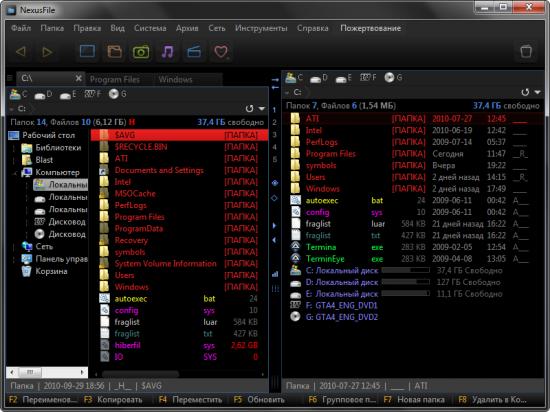Скриншот NexusFile 5.3.3.5532