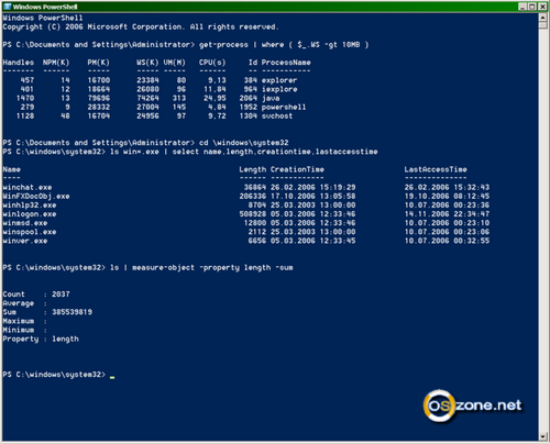 Скриншот Windows PowerShell 1.0