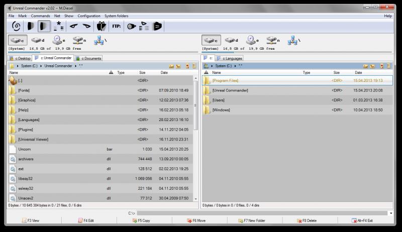 Скриншот Unreal Commander 0.95.703 Beta 3
