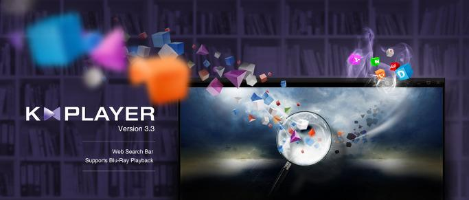 Скриншот KMPlayer 4.2.2.13