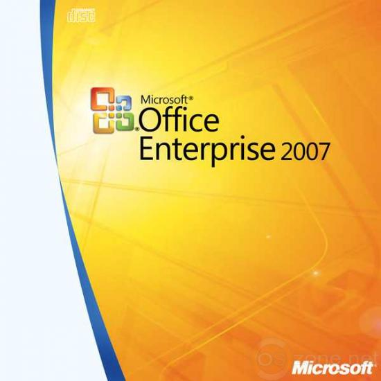Скриншот Microsoft Office Enterprise 2007