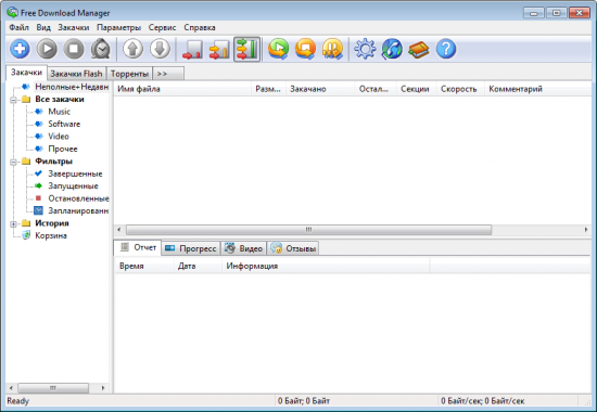 Скриншот Free Download Manager 5.1.37