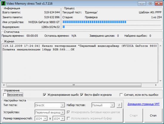 Diagnostics: extended memory test v3. 0: free download, borrow.