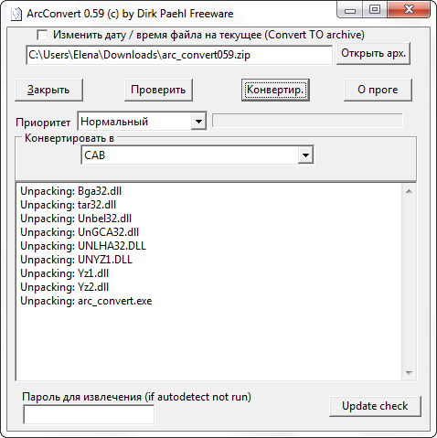 Скриншот ArcConvert 0.65b
