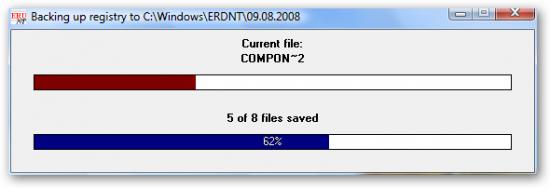 Скриншот Erunt 1.1j