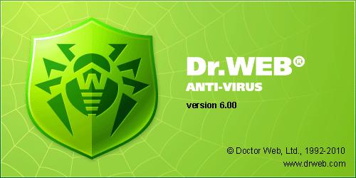 Скриншот Dr.Web Antivirus 5.00.1.02190