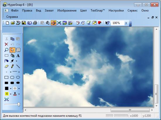 Скриншот Русификатор HyperSnap 6.70.01