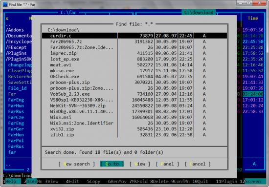 Скриншот Far Manager 3.0 build 3367