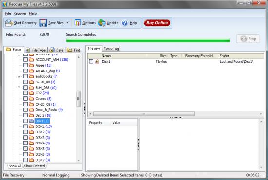 Скриншот Recover My Files 5.2.1.1964