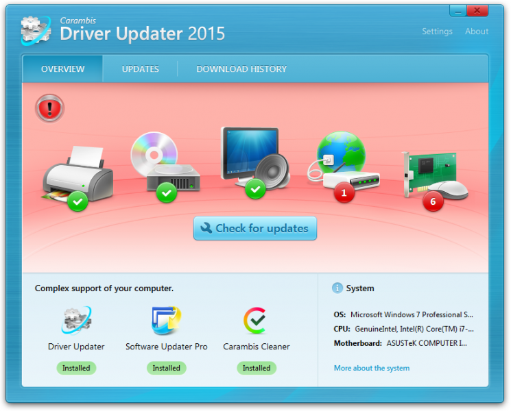 Скриншот Carambis Driver Updater 2.4.4.4634