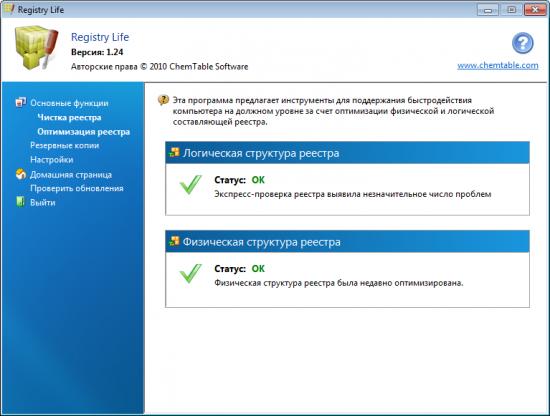 Скриншот Registry Life 1.60