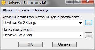 Скриншот Universal Extractor 1.6.1