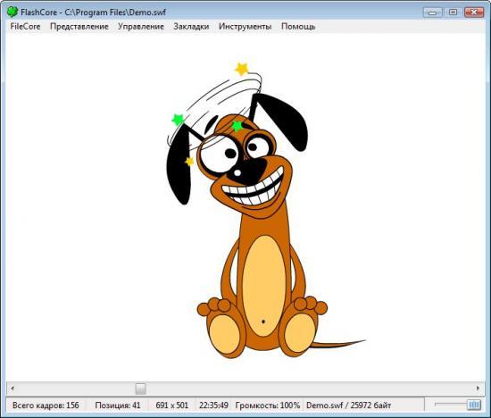 Как сделать анимированную картинку в gif