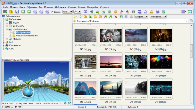 Скриншот FastStone Image Viewer 6.2