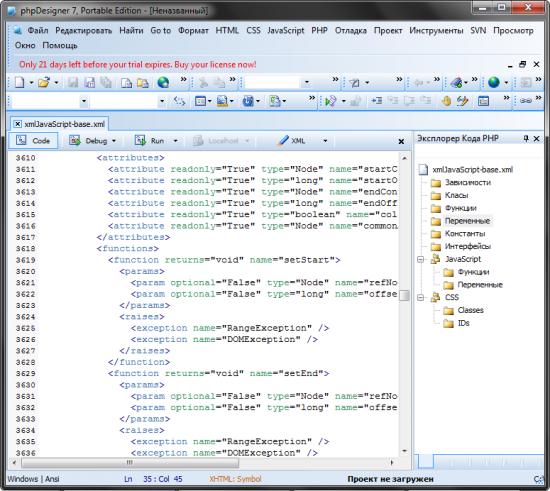 """������� ������� """"PHP Designer 7.2.5 Multilang / 2011 / RUS + ENG"""""""