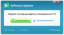 Carambis Software Updater 2.0.0.1322