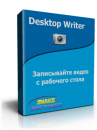 DesktopWriter 1.0 Business