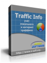 Traffic Info 1.0 Business