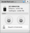 Anvide Flash Lock 1.4