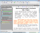 Aml Pages 9.83.2749