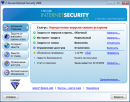 F-Secure Internet Security 2009 9.00.149